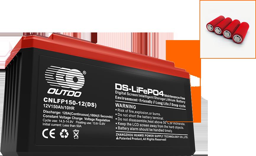 ds-lifepo4-energy-storage